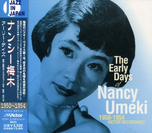Nancy Umeki Early Days 1950-54