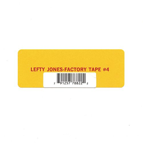 Factory Tape #4