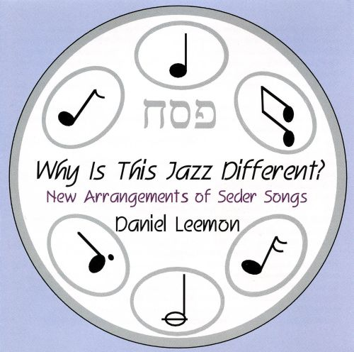Why Is This Jazz Different?