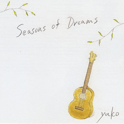 Seasons of Dreams