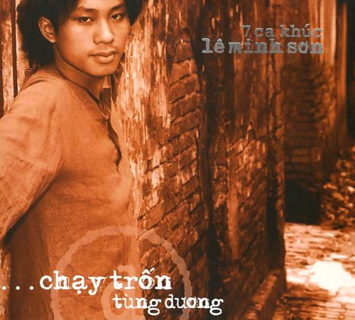 Chay Tron