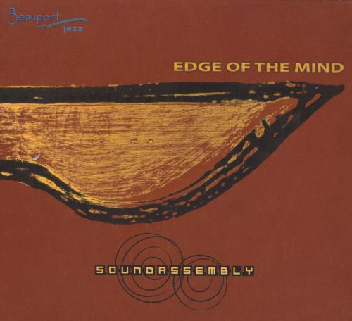 Edge of the Mind