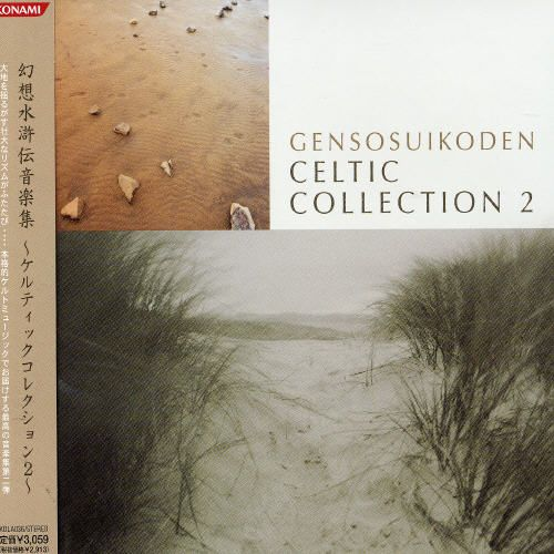Genso Suikoden Music: Celtic Collection, Vol. 2