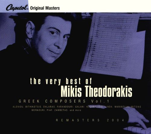 The Very Best of Mikis Theodorakis [EMI Greece]