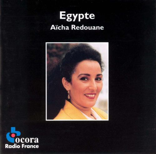 Egypt: Vocal & Instrumental Art of 19th Century