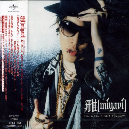 Senor Senora Senorita Miyavi Songs Reviews Credits Allmusic