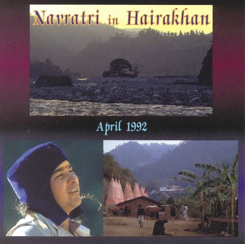 Navrati in Hairakhan