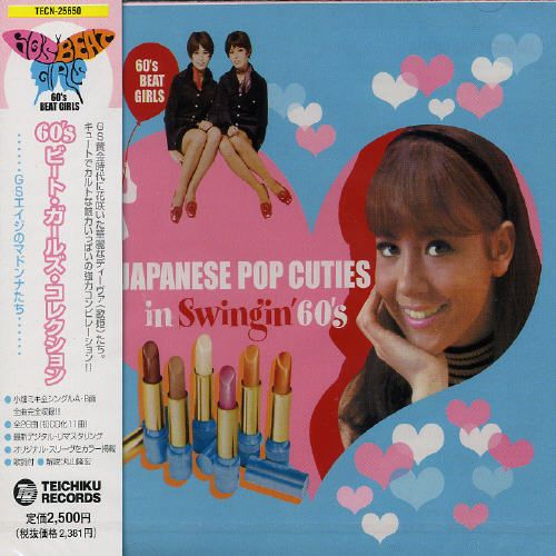 60's Beat Girls Collection, Vol. 1: Japanese Pop Cuties in Swingin 60's