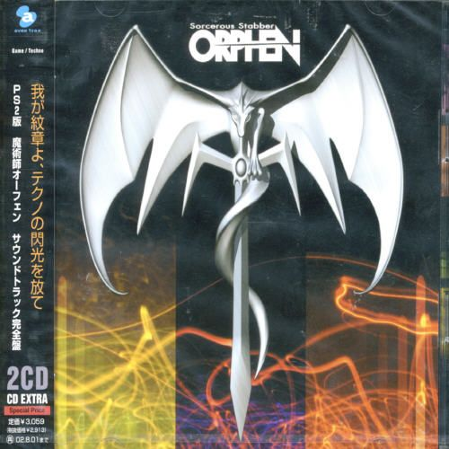 Orphen Perfect Soundtrack