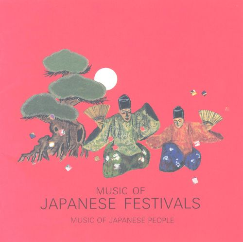 Music of Japanese Festivals [Kich]