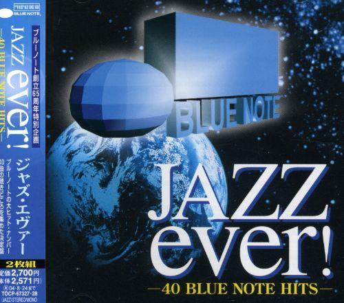 Jazz Ever: 40 Blue Note Hits