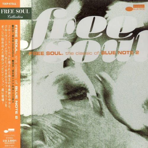 Free Soul: The Classics of Blue Note