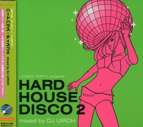 Launch Party: Hard House Disco