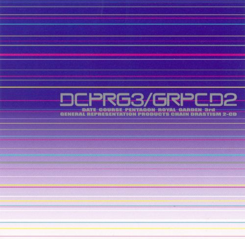 General Representation Products Chain Drasticism [2 CD]