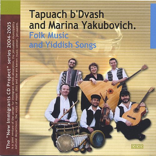 Folk Music and Yiddish Songs