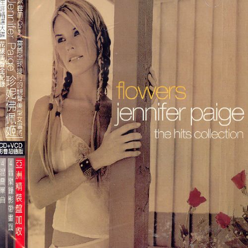 Flowers: The Hits Collection