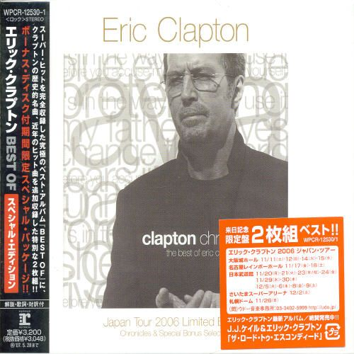 Japan Tour 2006 Limited Edition Chronicle