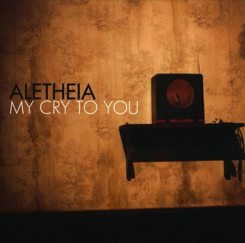 My Cry to You