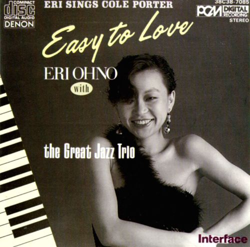 Easy to Love (Songs of Cole Porter)