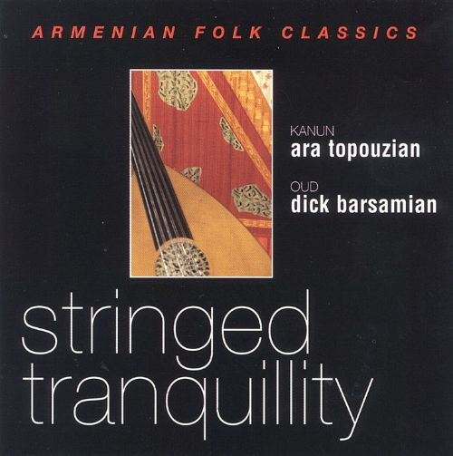 Stringed Tranquility
