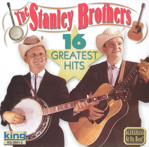 Stanley bros ipo date