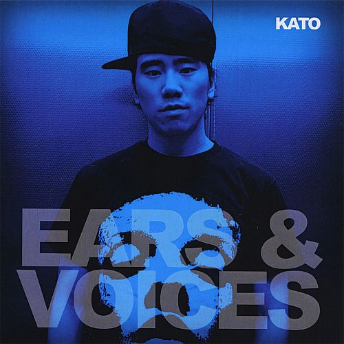 Ears & Voices Mixtape