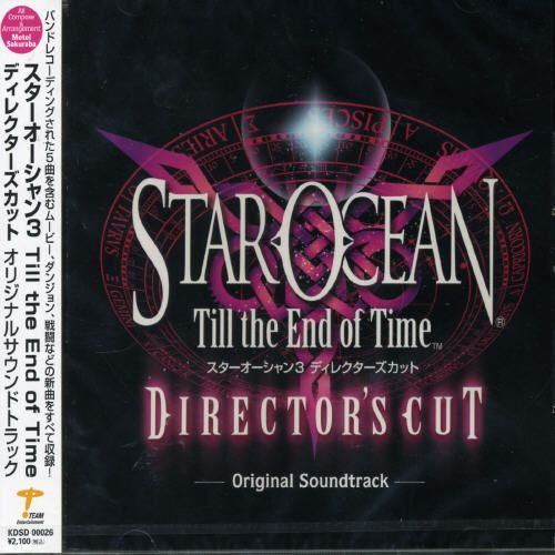 Star Ocean, Vol. 3: Til the End of Time