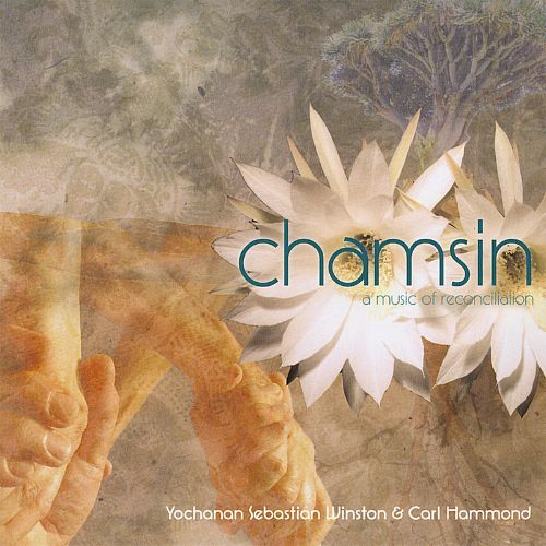 Chamsin: Music of Reconciliation