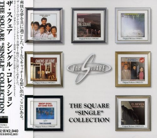Square Single Collection