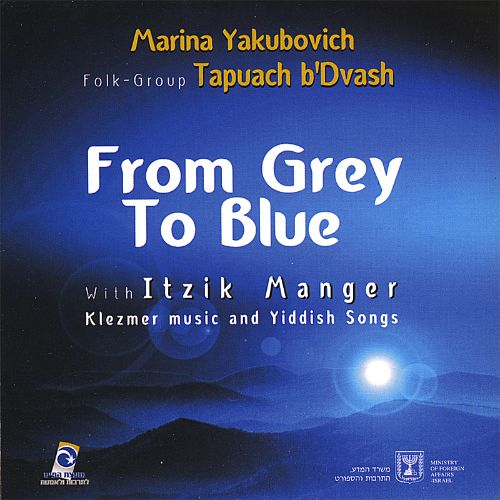 From Grey to Blue with Itzik Manger