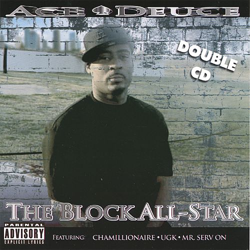 The Block All-Star