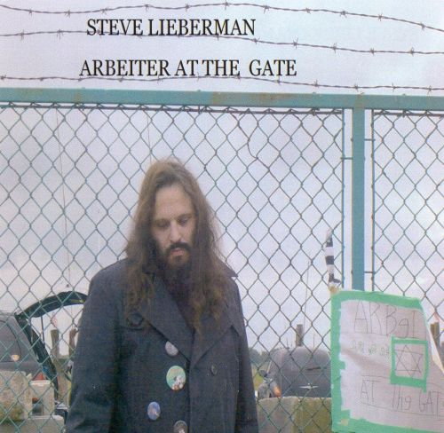 Arbeiter at the Gate