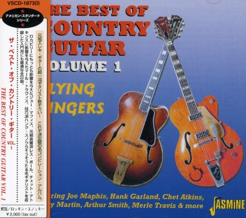 Best of Country Guitar, Vol. 1