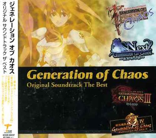 Genertion of Chaos: The Best