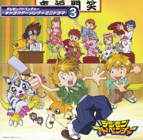 Digimon Character Songs