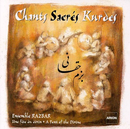 Leyli : Chants Sacrés Kurdes, Vol. 2