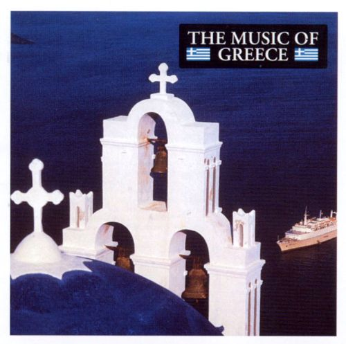 The Music of Greece [St. Clair]