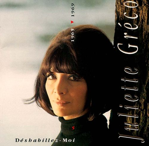 Gold Music Story; 1965-1969