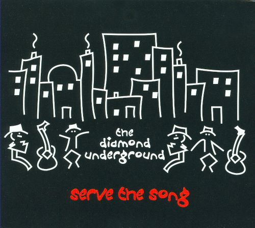 Serve the Song