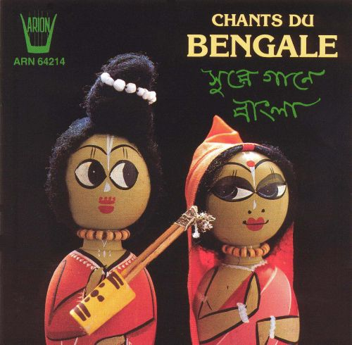 Songs from Bengal