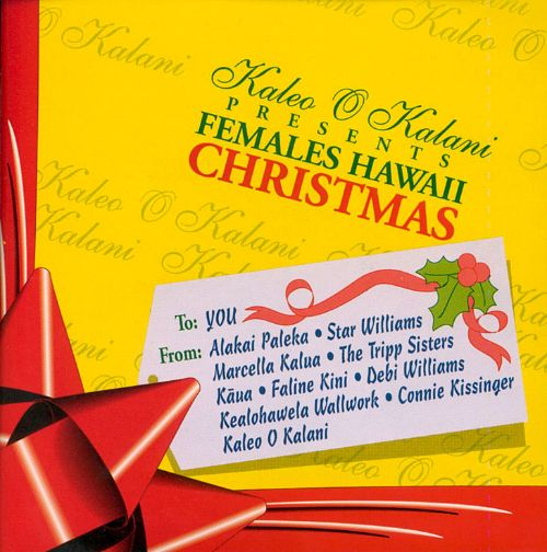 Females Hawaiian Christmas Females Hawaiian Christmas