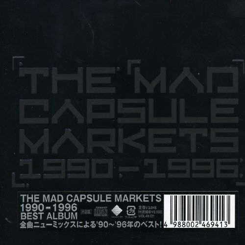 Best of Mad Capsule Markets, Vol. 1