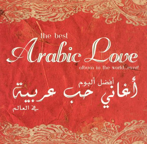Best Arabic Love Album in the World...Ever!