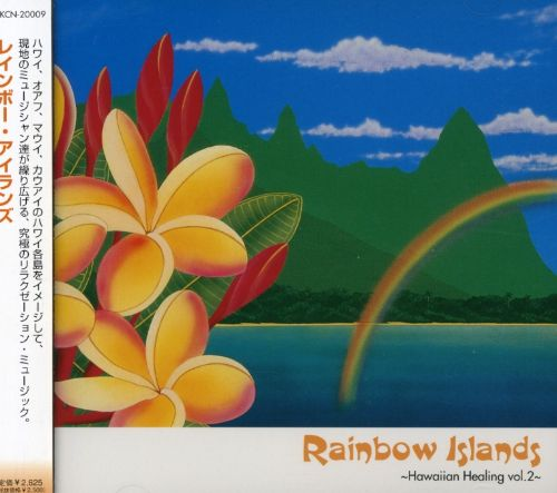 Rainbow Islands, Vol. 2: Hawaiian Healing