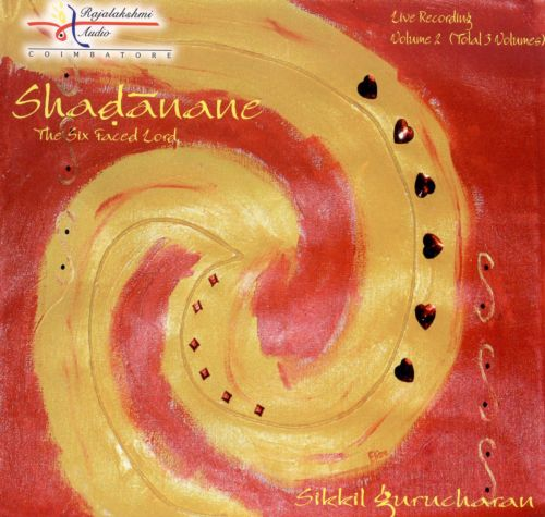 Shadanane the Six Faced Lord, Vol. 2