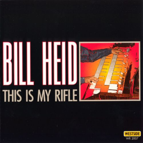 This Is My Rifle