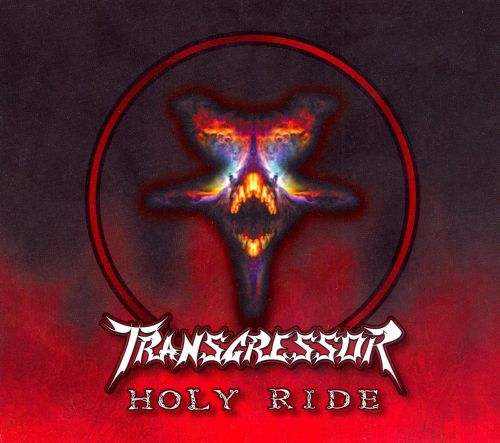 Holy Ride