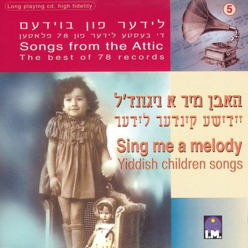 Songs from the Attic, Vol. 5: Yiddish Children Songs