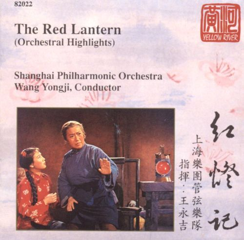 The Red Lantern (Orchestral Highlights)