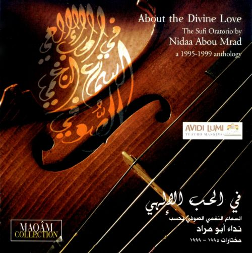 About the Divine Love: A 1995-1999 Anthology